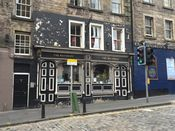 The Waverley Bar Edinburgh.jpg